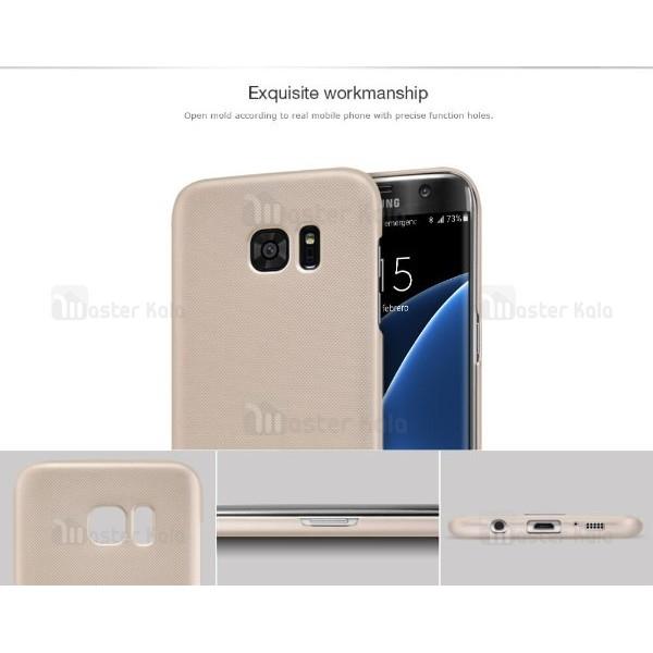 کاور محافظ نیلکین مدل Frosted Shield مناسب Samsung Galaxy S7 Edge