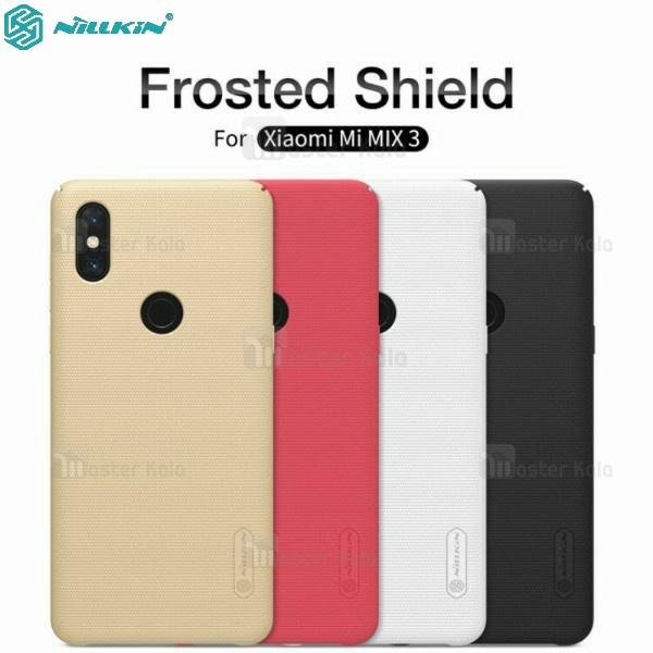 قاب محافظ نیلکین شیائومی Xiaomi Mi Mix 3 Nillkin Frosted Shield