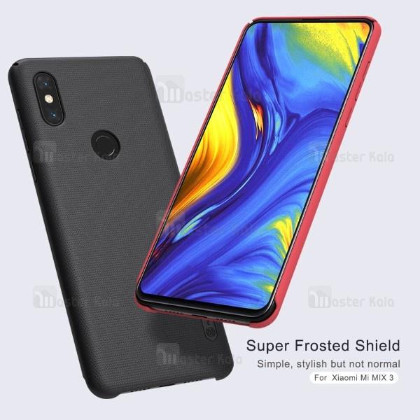 کاور محافظ نیلکین مدل Frosted Shield مناسب Xiaomi Mi Mix 3