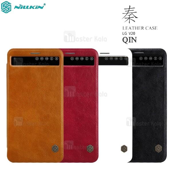 کیف چرمی هوشمند نیلکین ال جی LG V20 Nillkin Qin