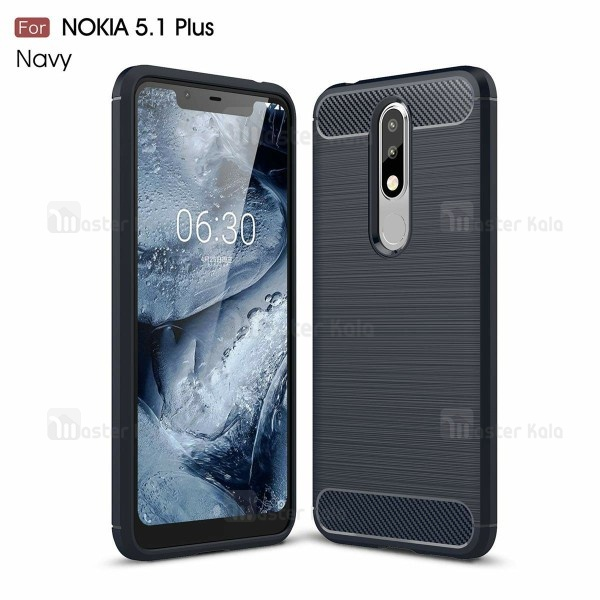 قاب فیبر کربنی Rugged Armor مناسب Nokia 5.1 Plus / X5