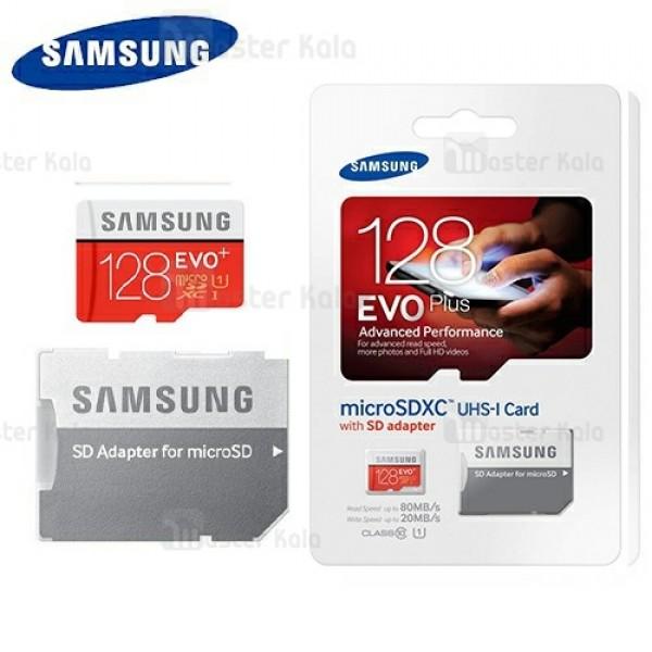 کارت حافظه میکرو اس دی 128 گیگابایت Samsung Evo Plus UHS-I U1 80MBps