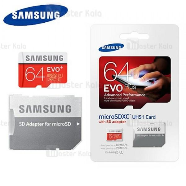 کارت حافظه میکرو اس دی 64 گیگابایت Samsung Evo Plus UHS-I U1 80MBps