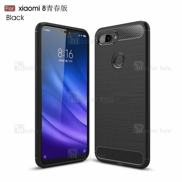 قاب فیبر کربنی Rugged Armor مناسب Xiaomi Mi 8 Lite