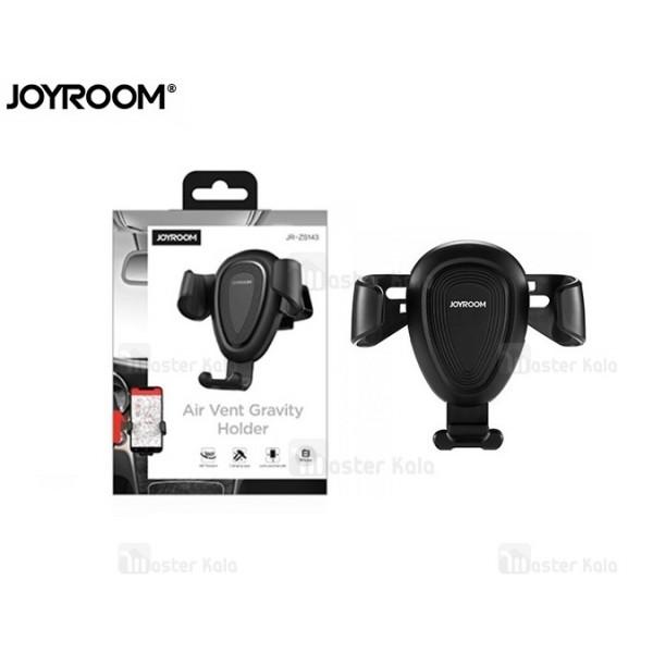 هولدر پایه نگهدارنده موبایل جویروم Joyroom JR-ZS143 مناسب 3.5 تا 7 اینچ