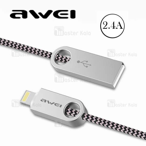 کابل شارژ لایتنینگ اوی Awei CL-20 با توان 2.4 آمپر و طراحی کنفی