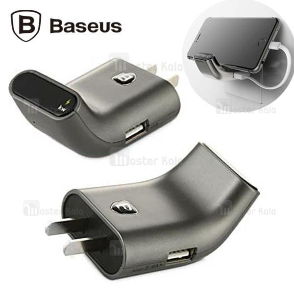 شارژر دیواری بیسوس Baseus Smarter دارای نمایشگر LCD و نگهدارنده موبایل