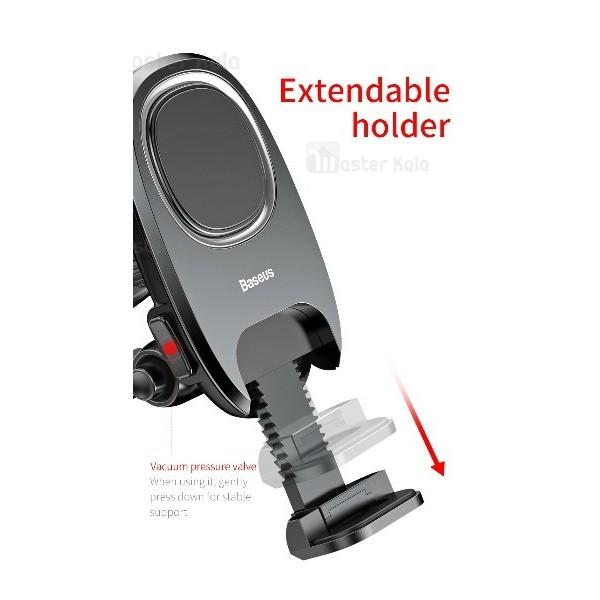 هولدر و پایه نگهدارنده آهنربایی بیسوس Baseus Xiaochun SUCH-01 مناسب دریچه کولر