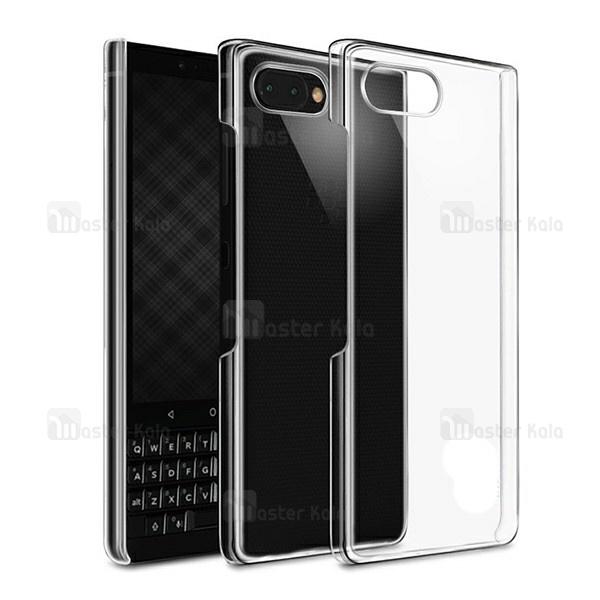 قاب کریستالی بلکین بلک بری BlackBerry Key2 Belkin Crystal Case
