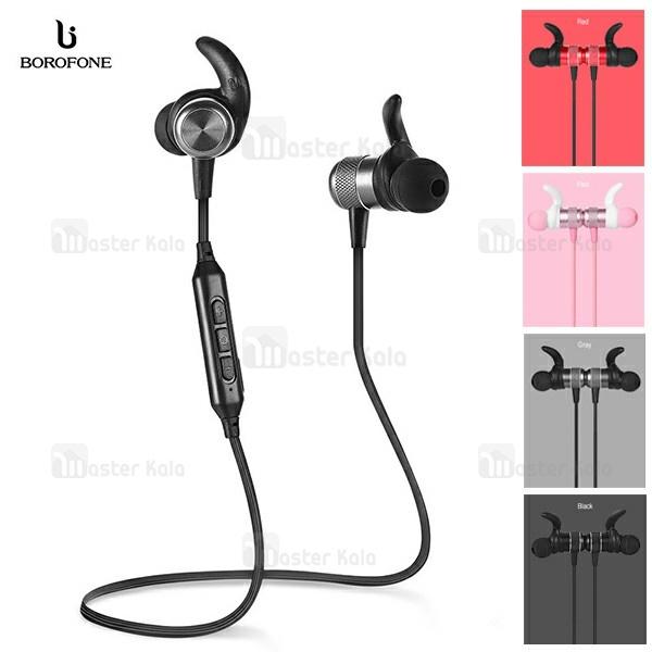 هندزفری بلوتوث بروفون Borofone BE5 Bluetooth Earphone گردنی و مگنتی