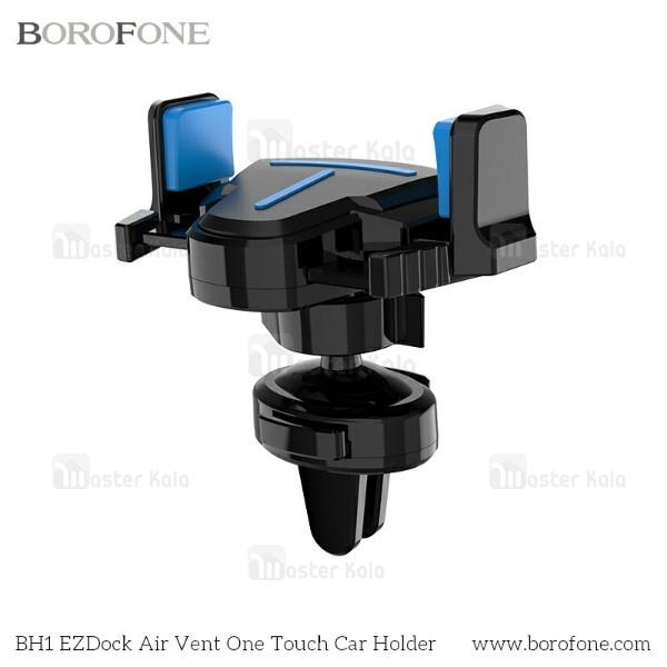 هولدر و پایه نگهدارنده موبایل بروفون Borofone BH1 Holder دریچه کولری