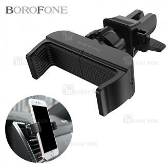 هولدر و پایه نگهدارنده موبایل بروفون Borofone BH3 Holder دریچه کولری