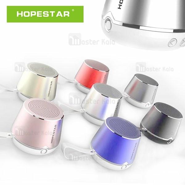 اسپیکر بلوتوث هاپ استار Hopestar A8 Mini Bluetooth Speaker قابل حمل