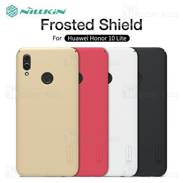 قاب محافظ نیلکین هواوی Huawei Honor 10 Lite Nillkin Frosted Shield