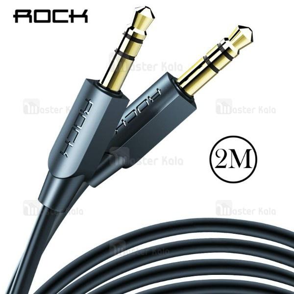 کابل انتقال صدا Aux راک Rock RAU0602 Audio Cable به طول 2 متر