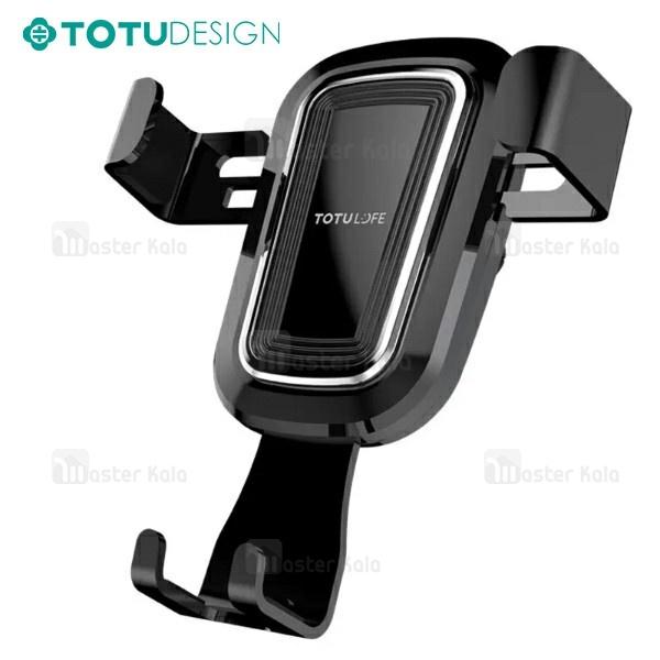 هولدر و پایه نگهدارنده موبایل توتو TOTU U Shield Gravity دریچه کولری
