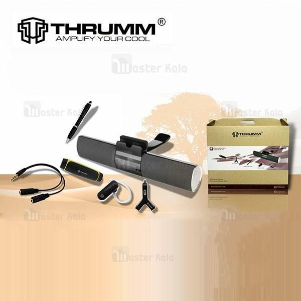 پکیج مسافرتی 6 تیکه Thrumm Mobile Essentials Carry Pack-SP دارای اسپیکر