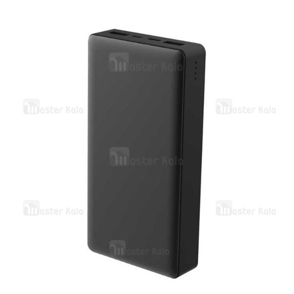 پاوربانک فست شارژ 15000 وریتی Verity V-PH98-15MG Qualcomm 3.0 - گارانتی یک ساله