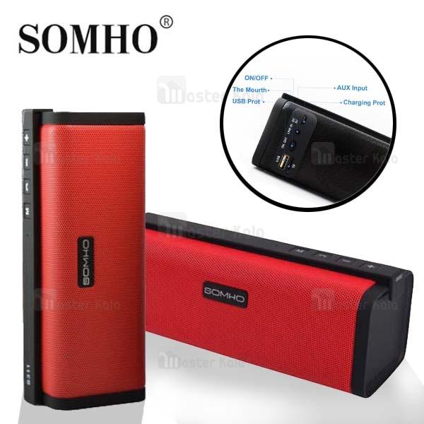 اسپیکر بلوتوث سومهو Somho S311