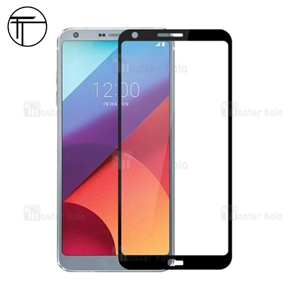 محافظ صفحه شیشه ای تمام صفحه دور چسب TT ال جی LG G6
