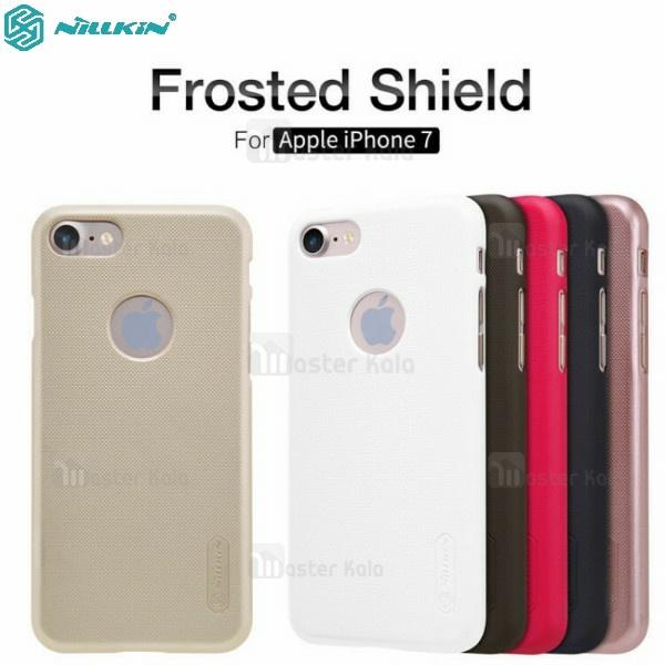 قاب محافظ نیلکین آیفون Apple iPhone 7 Nillkin Frosted Shield
