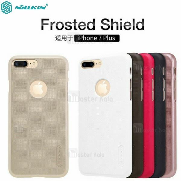قاب محافظ نیلکین آیفون Apple iPhone 7 Plus Nillkin Frosted Shield