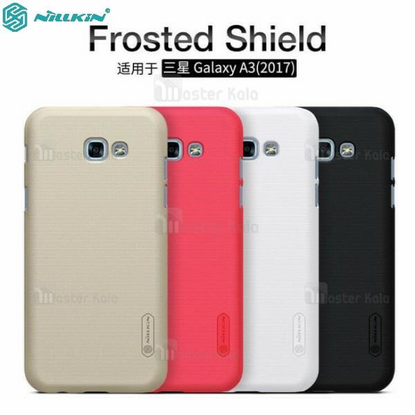 قاب محافظ نیلکین سامسونگ Samsung Galaxy A3 2017/A320 Nillkin Frosted Shield