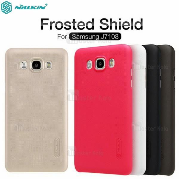قاب محافظ نیلکین سامسونگ Samsung Galaxy J7 2016 / J710 Nillkin Frosted Shield