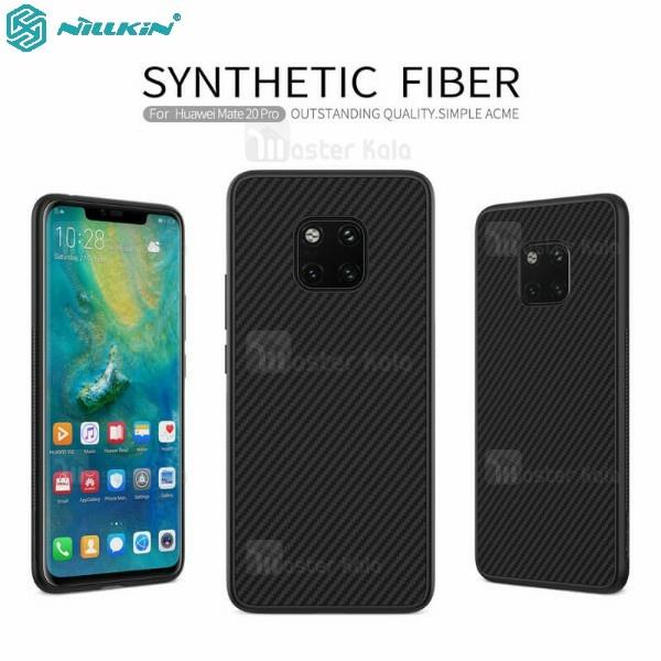 قاب فیبر کربنی نیلکین هواوی Huawei Mate 20 Pro Synthetic Fiber