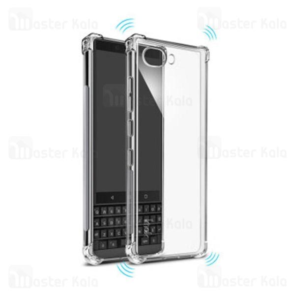 قاب ژله ای مقاوم بلک بری BlackBerry Key2 Jelly Armor Case