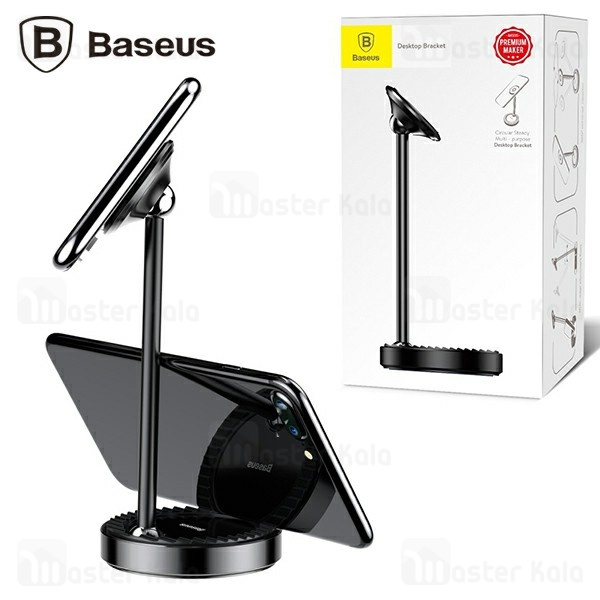 هولدر و پایه نگهدارنده آهنربایی بیسوس Baseus Desktop Bracket رومیزی