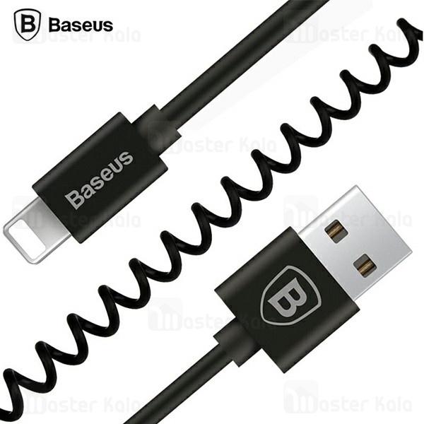 کابل لایتنینگ بیسوس Baseus Elastic Data طراحی تلفنی با توان 1.8 آمپر