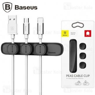 گیره نگهدارنده کابل بیسوس Baseus Peas Cable Clip طراحی مغناطیسی