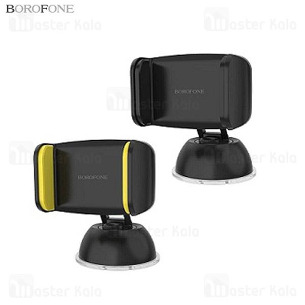 هولدر و پایه نگهدارنده موبایل بروفون Borofone BH4 Car Holder