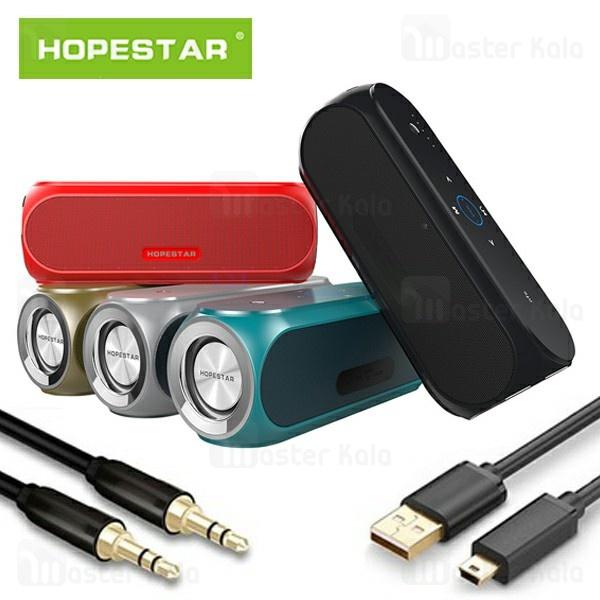 اسپیکر بلوتوث ضد آب هاپ استار Hopestar H19 Bluetooth Speaker