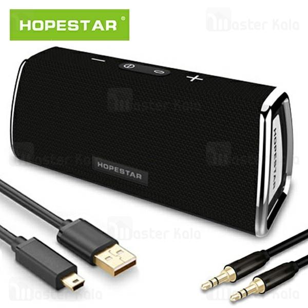 اسپیکر بلوتوث ضد آب هاپ استار Hopestar H23 Bluetooth Speaker