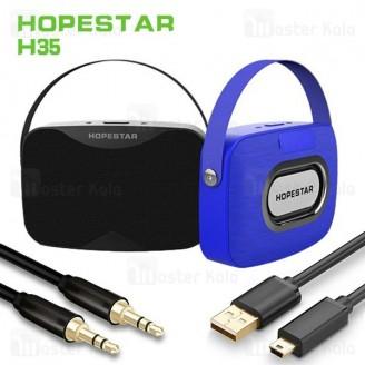 اسپیکر بلوتوث ضد آب هاپ استار Hopestar H35 Bluetooth Speaker