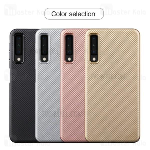 قاب ژله ای فیبر کربنی Haimen سامسونگ Samsung Galaxy A7 2018 / A750