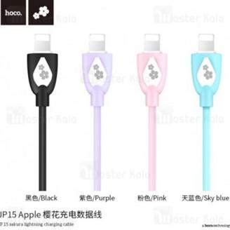 کابل لایتنینگ فانتزی هوکو Hoco JP15 Sakura Lightning Charging Cable