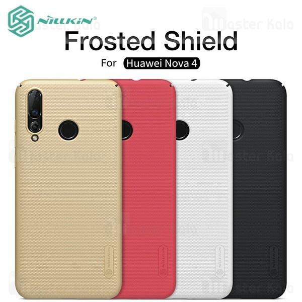 قاب محافظ نیلکین هواوی Huawei Nova 4 Nillkin Frosted Shield