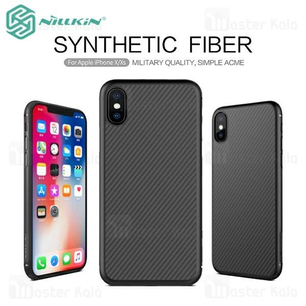 قاب فیبر کربنی نیلکین آیفون Apple iPhone X / XS Synthetic Fiber