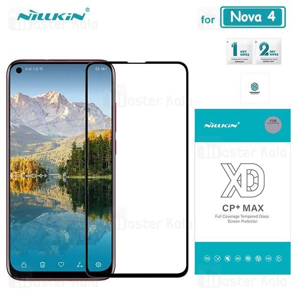 محافظ صفحه شیشه ای تمام صفحه نیلکین هواوی Huawei Nova 4 / V20 / Honor View 20 XD CP+ Max