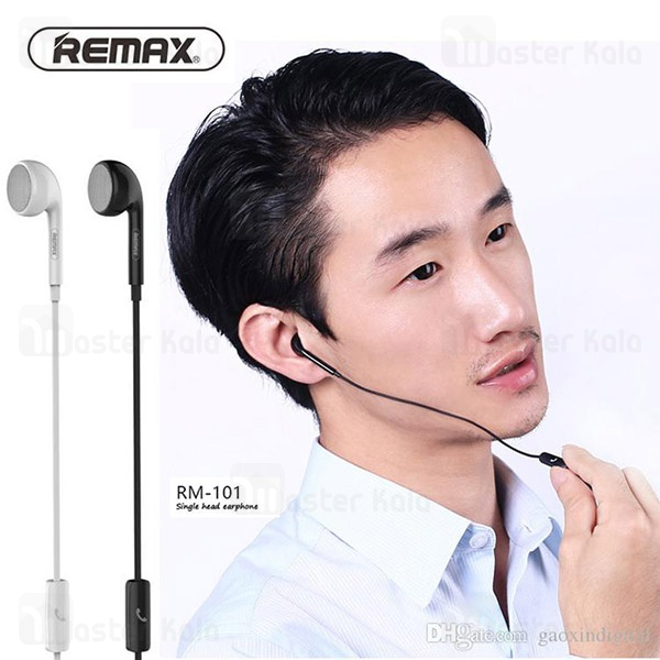هندزفری تک گوش ریمکس Remax RM-101 Single Ear Wired Earphone