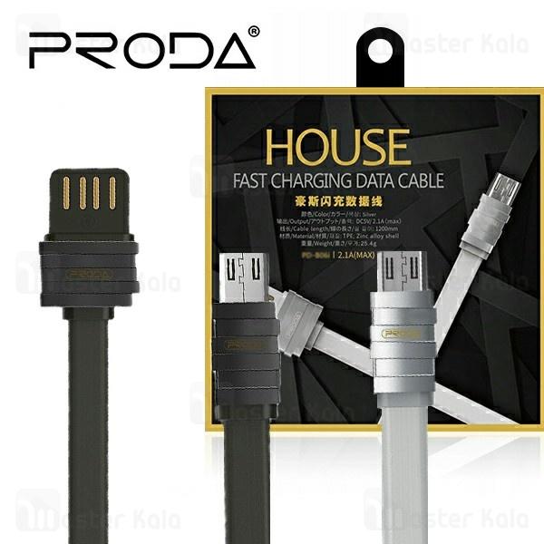 کابل میکرو یو اس بی Remax Proda PD-B06m House طراحی فلت با توان 2.1 آمپر