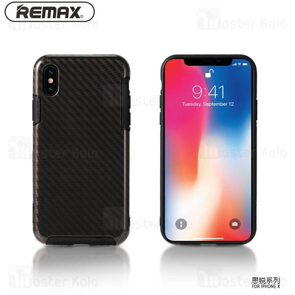 قاب فیبر کربنی ریمکس آیفون Apple iPhone X / XS Remax RM-1655 Carbon Fibre