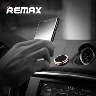 پایه نگهدارنده و هولدر آهنربایی ریمکس Remax RM-C30 Metal Holder Sticker