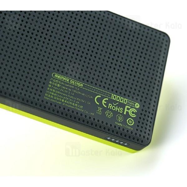 پاوربانک وایرلس 10000 میلی آمپر ریمکس Remax RPP-103 Miles Wireless Charger