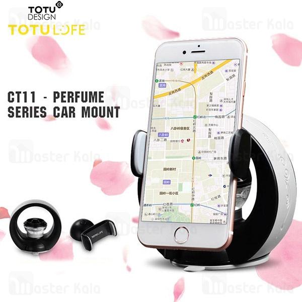 هولدر و خوشبو کننده هوا TOTU CT11 Perfume Series Car Mount