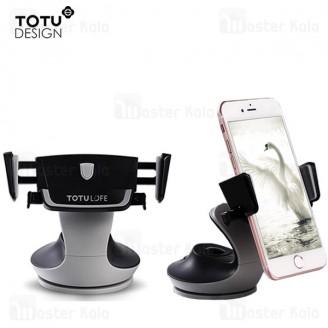 هولدر و پایه نگهدارنده موبایل توتو TOTU CT13 Cygnet Series Car Mount