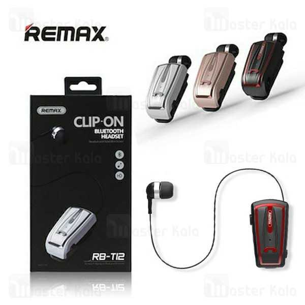 هندزفری بلوتوث ریمکس Remax RB-T12 Clip-On